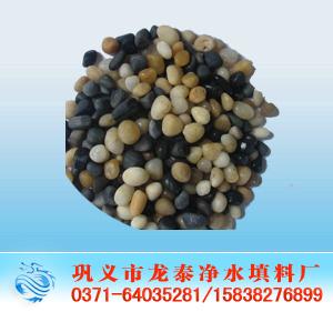 鹅卵石滤料|卵石滤料|砾石滤料|承托层、垫层卵石