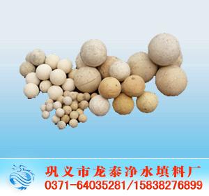 莫来石|蓄热球|高铝蓄热球