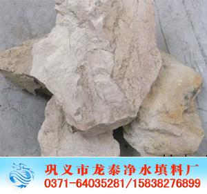 铝矾土|铝矾土生产厂家|铝矾土价格