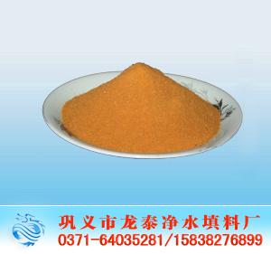 聚合硫酸铁|聚合硫酸铁生产厂家|聚合硫酸铁价格
