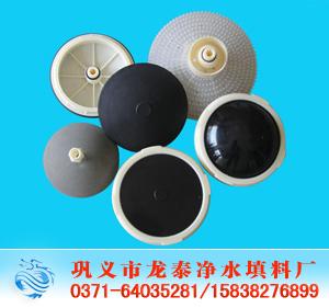 曝气器|膜片曝气器|旋混曝气器