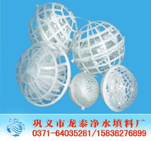 多孔生物悬浮球填料