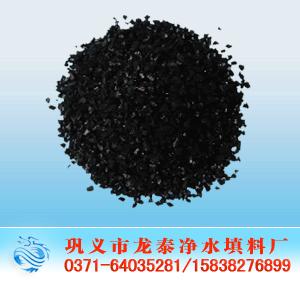 辽宁椰壳活性炭