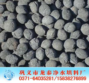 铁碳填料|微电解填料|铁碳微电解填料|铁碳填料厂家|铁碳填料价格|微电解填料生产厂家