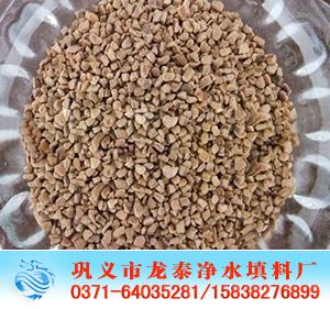果壳滤料|除油果壳滤料|核桃壳滤料|污水处理核桃壳滤料