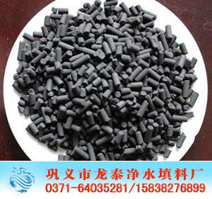 煤质柱状bwin688必赢