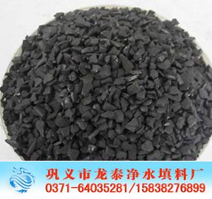 煤质颗粒bwin688必赢