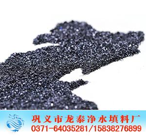 碳化硅|碳化硅粉|黑碳化硅|碳化硅厂家|碳化硅价格
