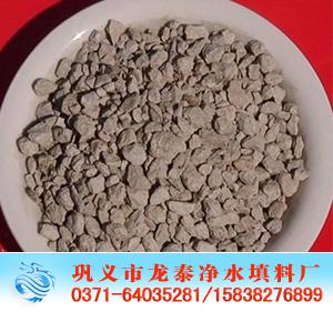 沸石滤料|天然沸石滤料|活化沸石滤料|沸石滤料价格|人工湿地用沸石滤料